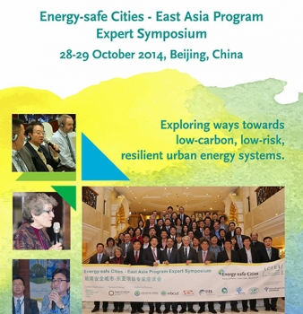 Energy-safe Cities East Asia Program Expert Symposium Report (English)