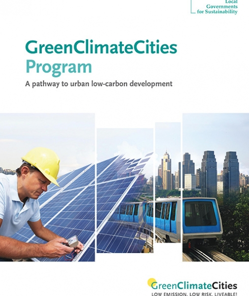 GreenClimateCities Program Brochure
