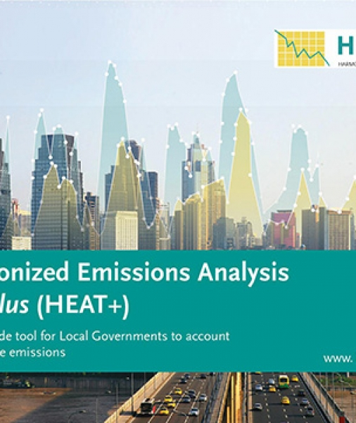 HEAT+ Harmonized Emissions Analysis Tool plus Brochure