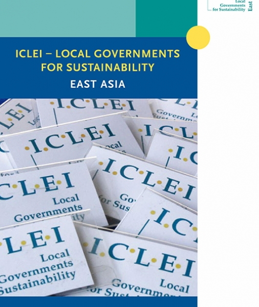 ICLEI East Asia Brochure (English)