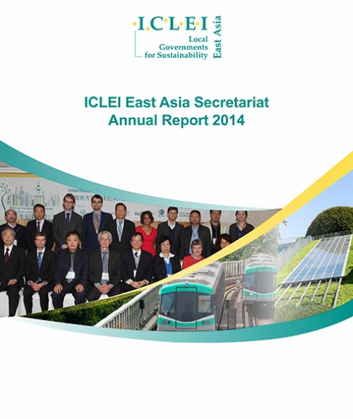 ICLEI East Asia Secretariat Annual Report 2014