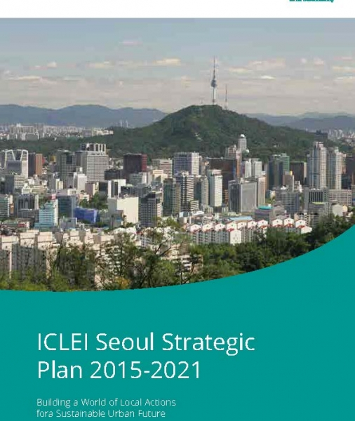 ICLEI Strategic Plan 2015-2021